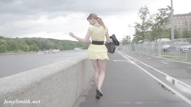 سهم المتعري العام جيني سميث وجهات النظر سكرتيرات كبيرة في الشوارع