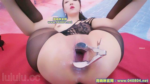 拳交女王周晓琳55部扩阴器阴道捣烂香蕉